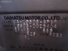 Тросик на коробку передач DAIHATSU MAX L950S EF-VE Фото 4