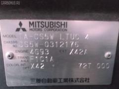 Air bag MITSUBISHI LANCER CEDIA WAGON CS5W Фото 7