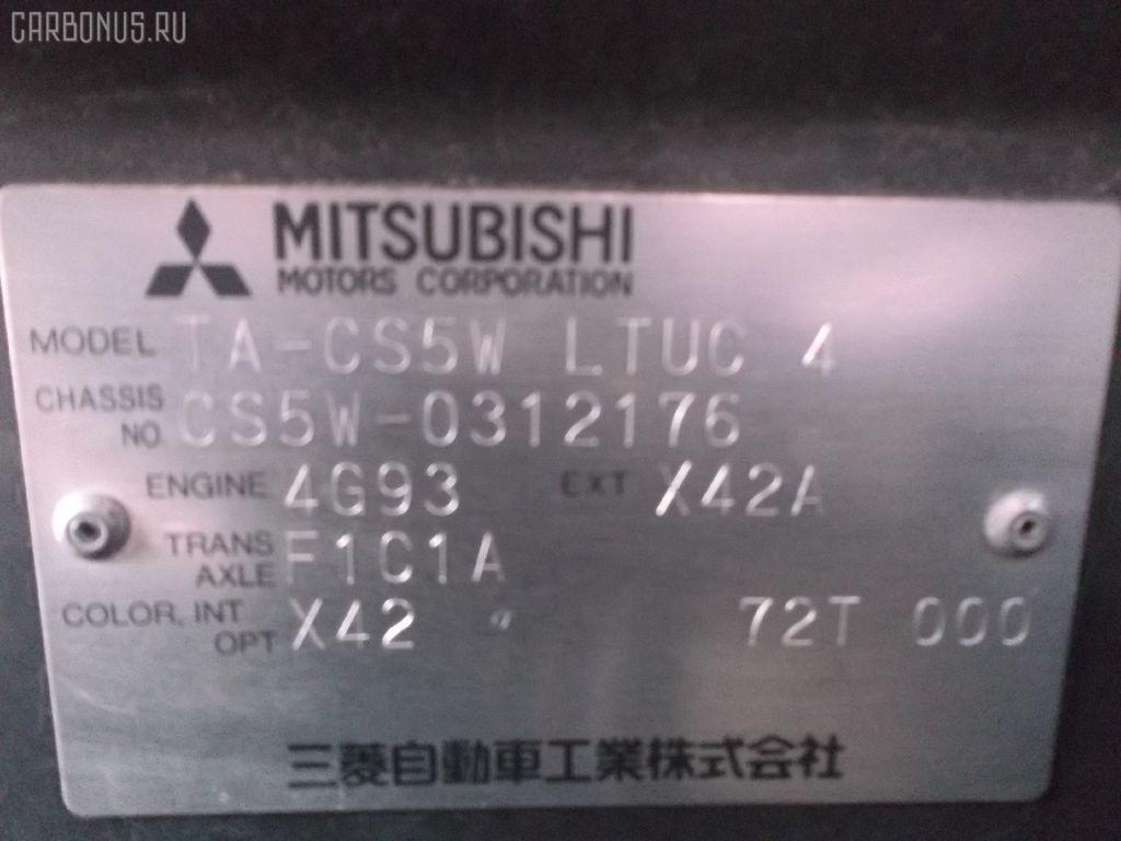 Амортизатор двери MITSUBISHI LANCER CEDIA WAGON CS5W Фото 6