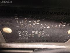 Тяга реактивная TOYOTA MARK II JZX90 Фото 6