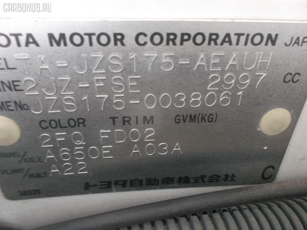 Рулевая рейка TOYOTA CROWN JZS175 2JZ-FSE Фото 6