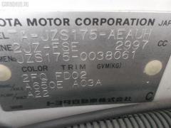 Рулевая рейка TOYOTA CROWN JZS175 2JZ-FSE Фото 7