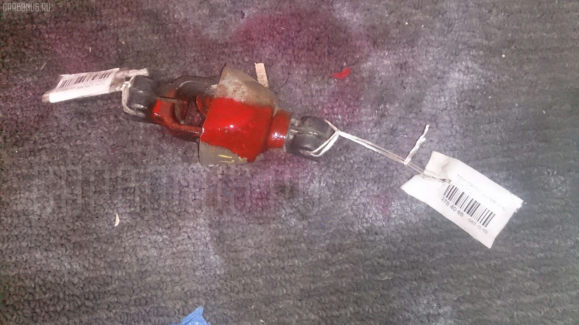 Рулевой карданчик TOYOTA CROWN JZS175 Фото 1