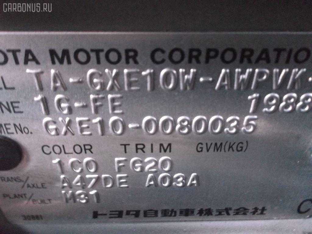 Шторка багажника TOYOTA ALTEZZA GITA GXE10W Фото 5