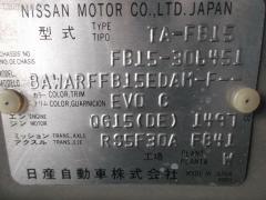 Решетка радиатора NISSAN SUNNY FB15 Фото 7