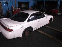 Бачок омывателя Nissan Silvia S14 Фото 7