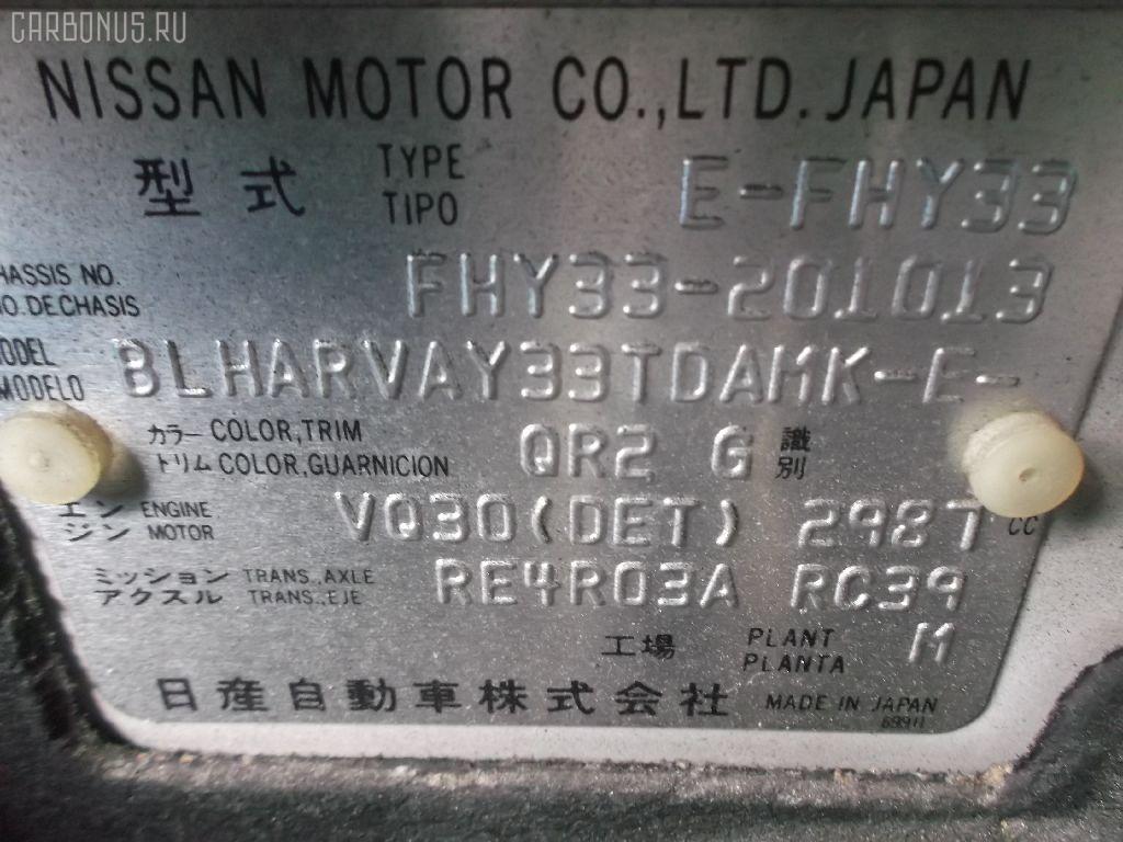 Бачок гидроусилителя NISSAN CIMA FHY33 VQ30DET Фото 6
