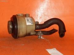 Бачок гидроусилителя Nissan Cima FHY33 VQ30DET Фото 1