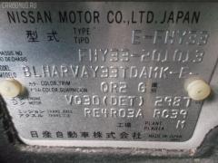 Ручка двери Nissan Cima FHY33 Фото 7