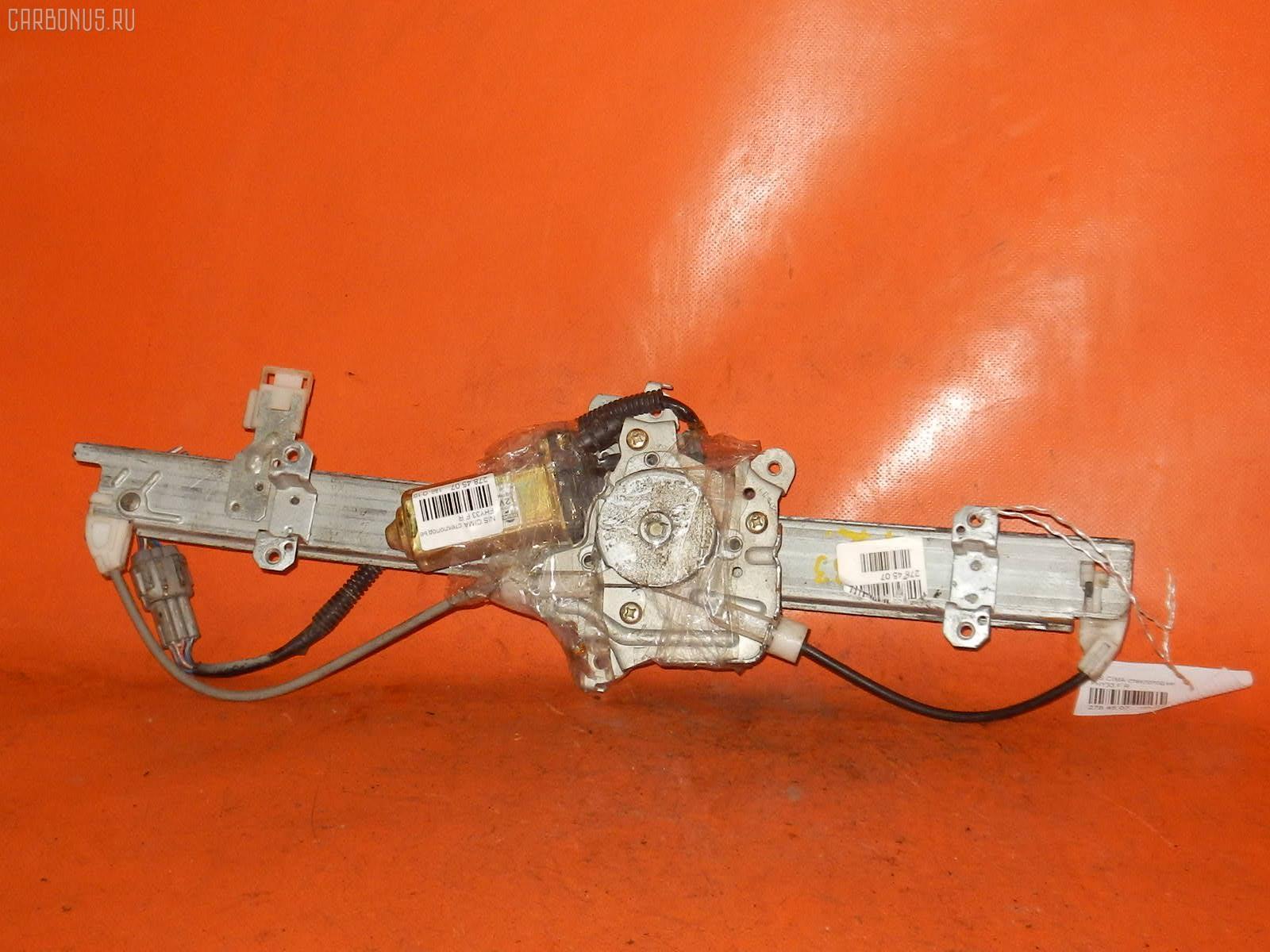 Стеклоподъемный механизм NISSAN CIMA FHY33 Фото 1
