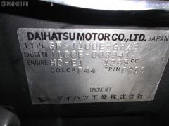 Бачок омывателя Toyota Cami J100E Фото 6
