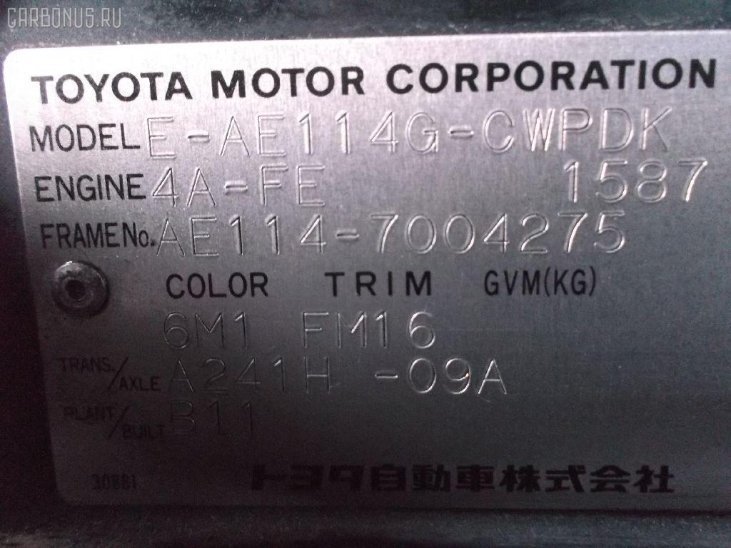 Решетка радиатора TOYOTA SPRINTER CARIB AE114G Фото 8