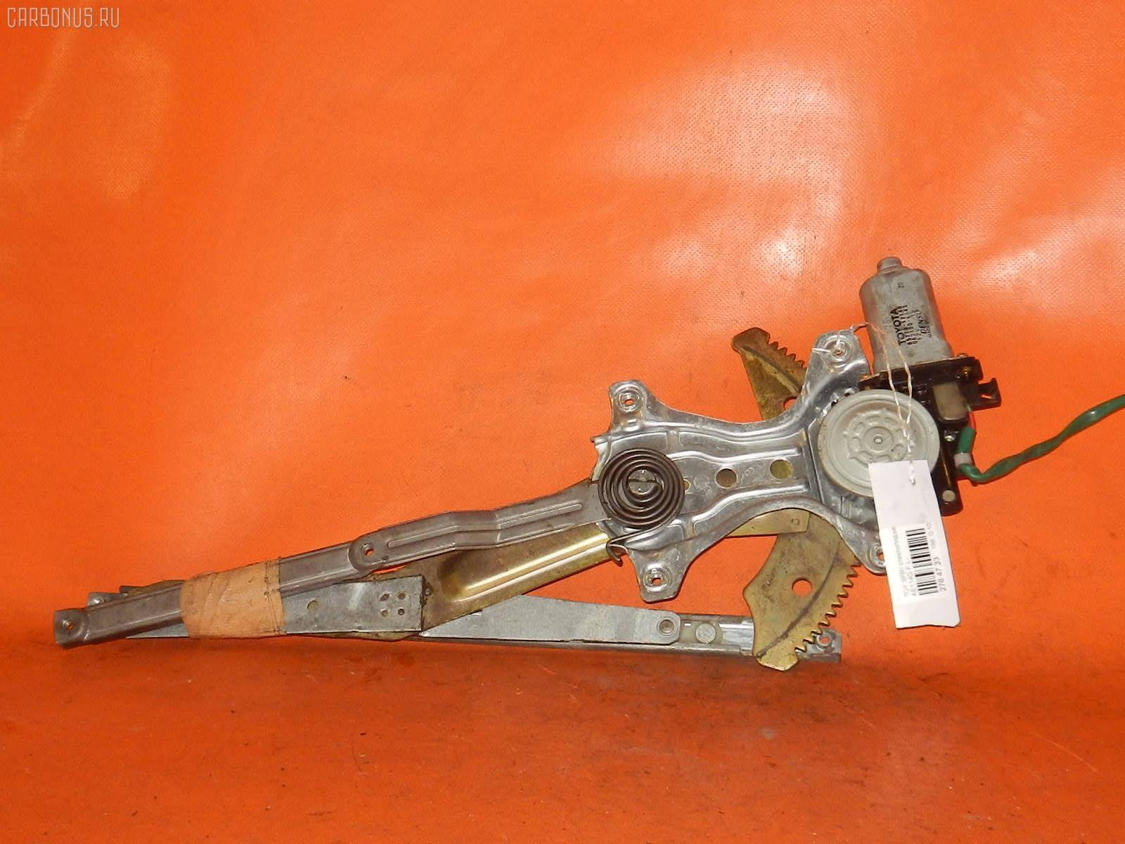 Стеклоподъемный механизм TOYOTA SPRINTER CARIB AE114G Фото 2