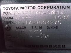 Брызговик Toyota Sprinter carib AE114G Фото 6