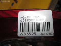 Стоп Honda Fit aria GD8 Фото 3