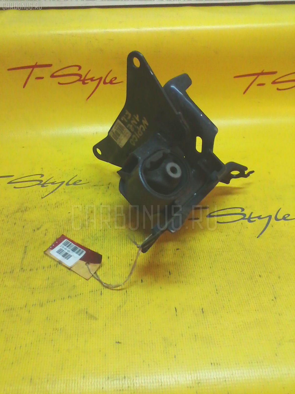 Подушка двигателя TOYOTA RACTIS NCP100 1NZ-FE Фото 1