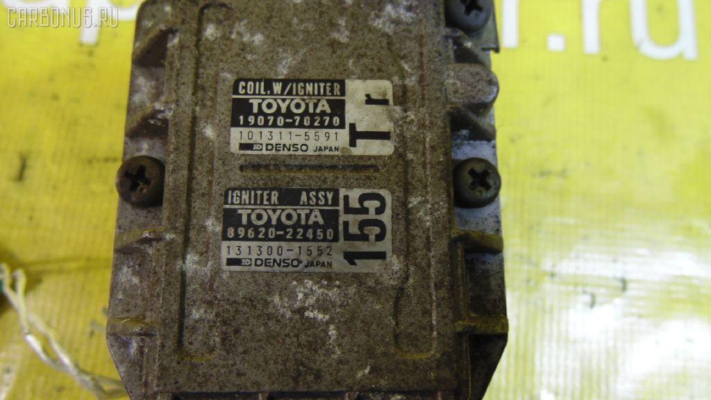 Катушка зажигания TOYOTA MARK II GX81 1G-FE. Фото 6
