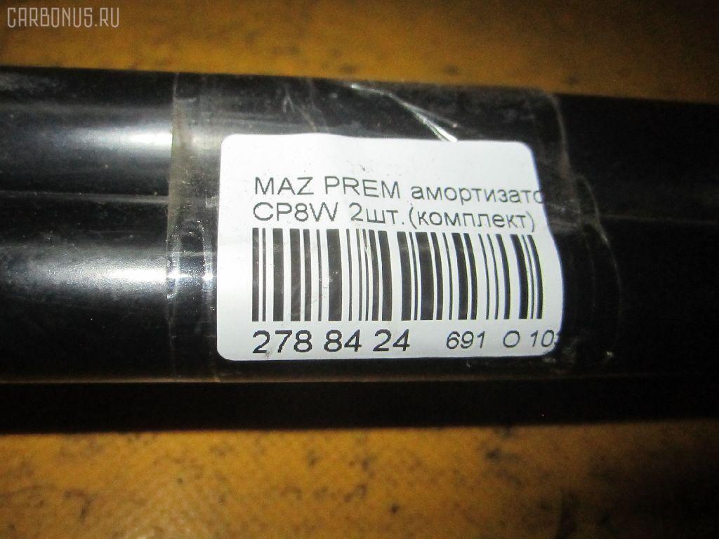 Амортизатор двери MAZDA PREMACY CP8W Фото 2