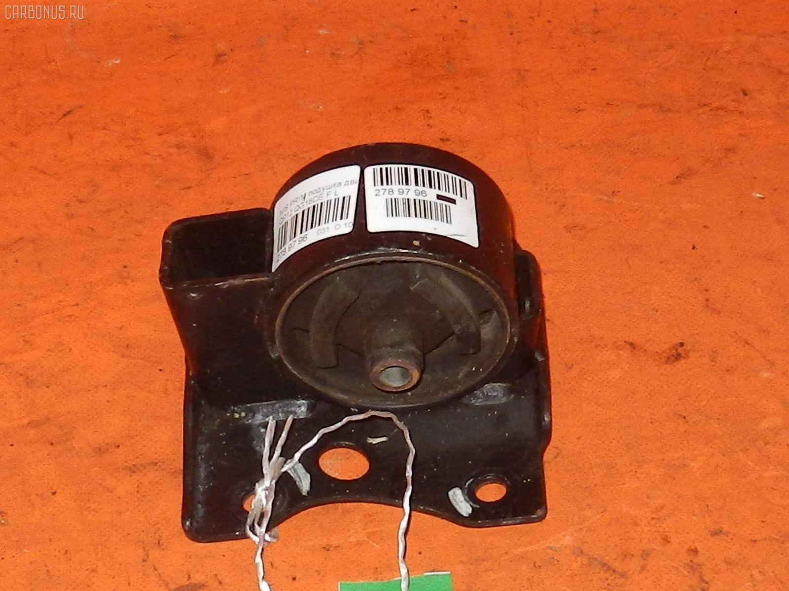 Подушка двигателя NISSAN PRIMERA QP12 QG18DE. Фото 1