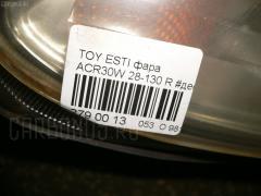 Фара Toyota Estima ACR30W Фото 5