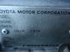 Крышка багажника Toyota Carina ST170 Фото 2