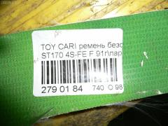 Ремень безопасности Toyota Carina ST170 4S-FE Фото 7