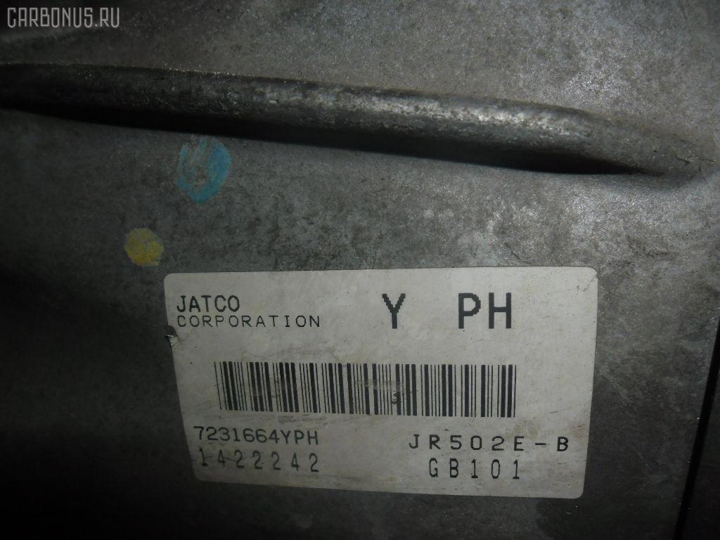 КПП автоматическая BMW 3-SERIES E36-CB25 M52-256S3. Фото 10
