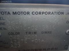 Ручка двери TOYOTA IPSUM SXM10G Фото 3