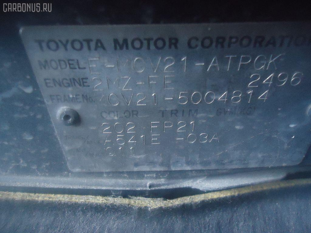Радиатор кондиционера TOYOTA WINDOM MCV21 2MZ-FE Фото 6