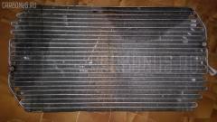 Радиатор кондиционера TOYOTA WINDOM MCV21 2MZ-FE Фото 1