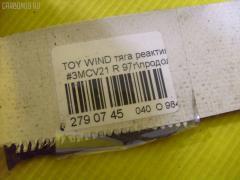 Тяга реактивная Toyota Windom MCV21 Фото 5