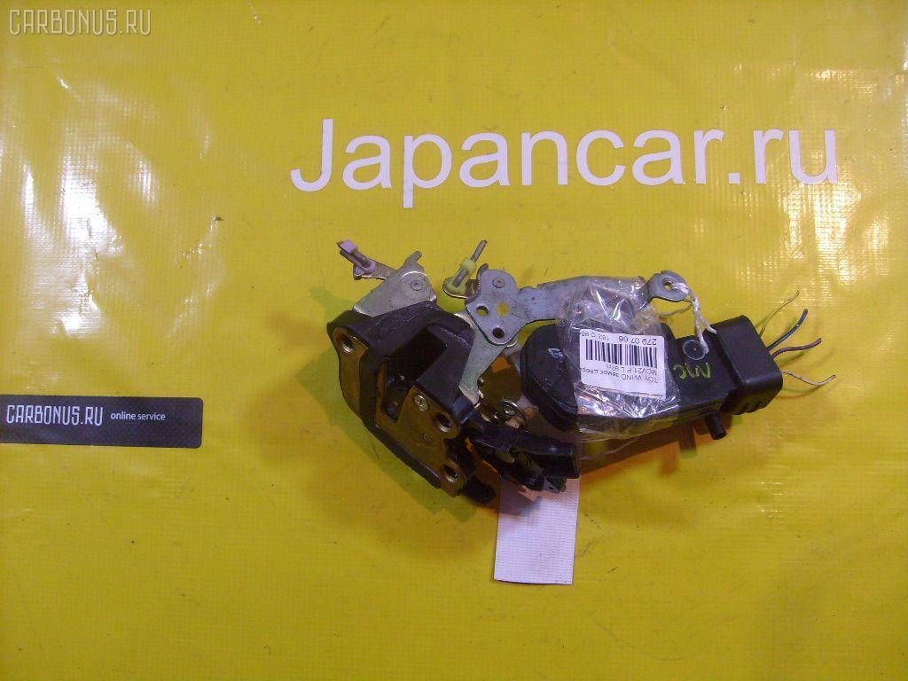 Замок двери Toyota Windom MCV21 Фото 1