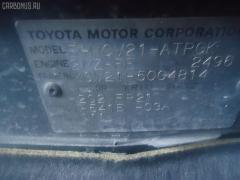 Блок управления климатконтроля TOYOTA WINDOM MCV21 2MZ-FE Фото 4