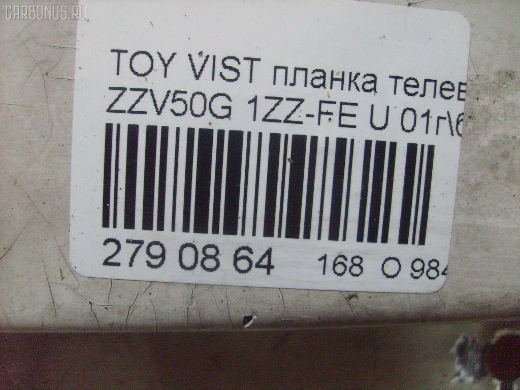 Планка телевизора TOYOTA VISTA ARDEO ZZV50G 1ZZ-FE Фото 5