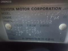 Планка телевизора TOYOTA VISTA ARDEO ZZV50G 1ZZ-FE Фото 3