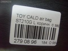 Air bag Toyota Caldina ST210G Фото 3