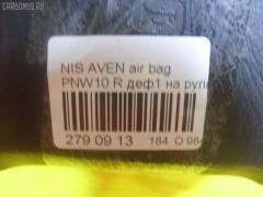 Air bag Nissan Avenir PNW10 Фото 2