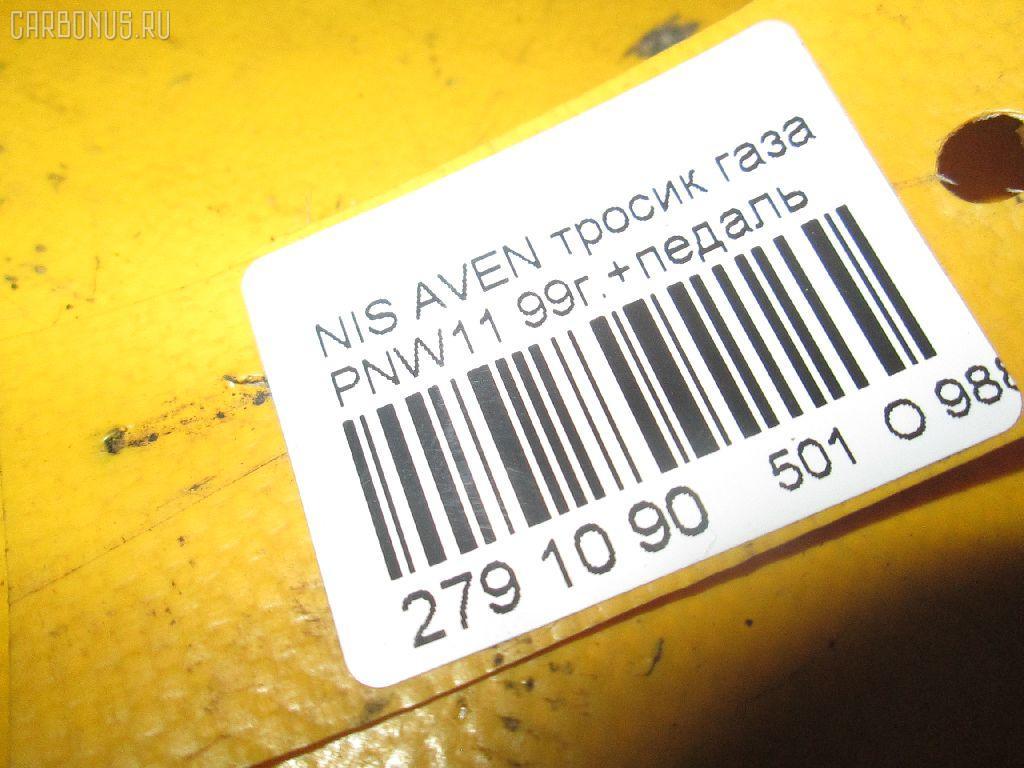 Тросик газа NISSAN AVENIR PNW11 Фото 6