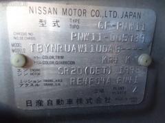 Тросик газа Nissan Avenir PNW11 Фото 4