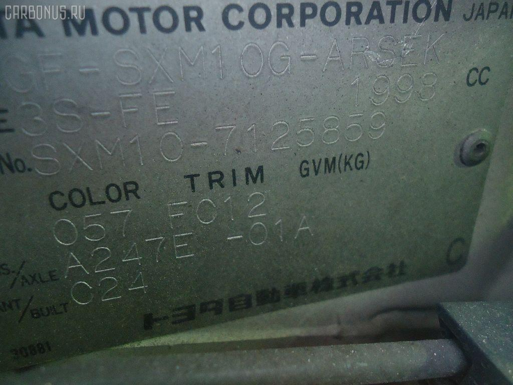 Рычаг стояночного тормоза TOYOTA IPSUM SXM10G Фото 4