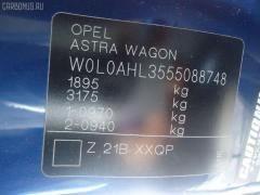 Ручка КПП OPEL ASTRA H W0L0AHL35 Фото 4