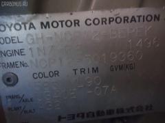 Обшивка двери Toyota Platz NCP12 Фото 3