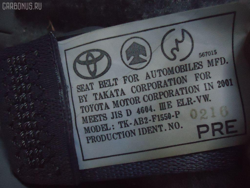 Защита двигателя TOYOTA NADIA SXN10 3S-FE Фото 5