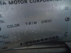 Защита двигателя Toyota Nadia SXN10 3S-FE Фото 3