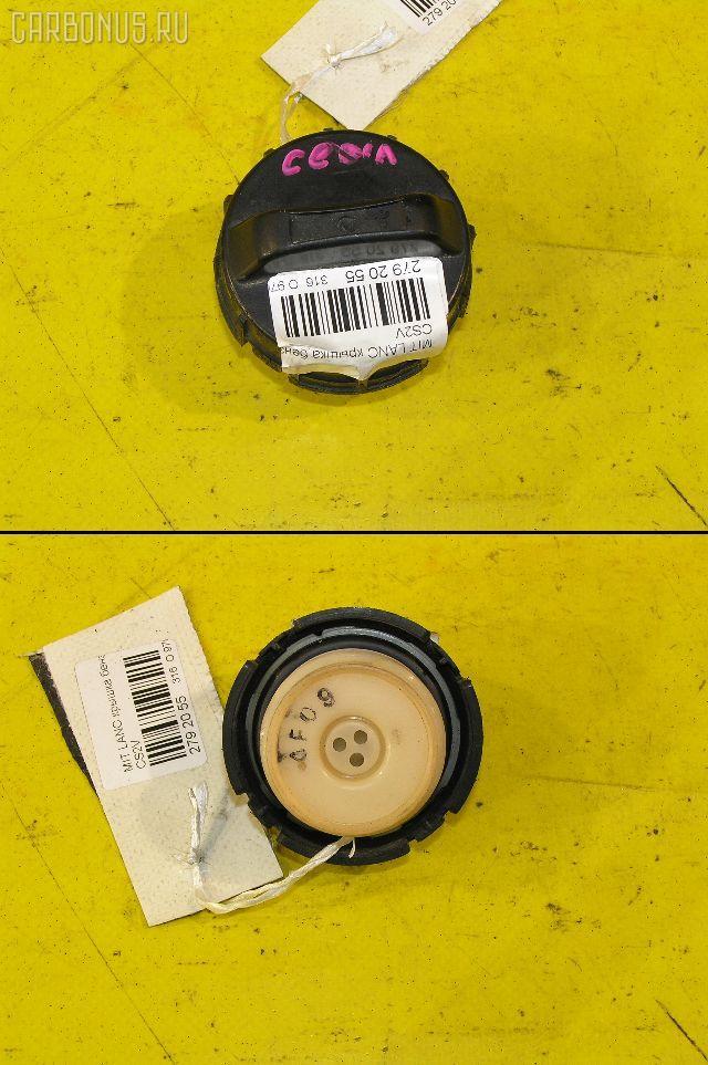Крышка топливного бака MITSUBISHI LANCER CARGO CS2V Фото 1