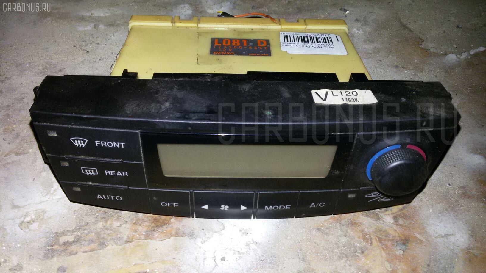 Блок управления климатконтроля Mazda Mpv LW3W L3 Фото 1