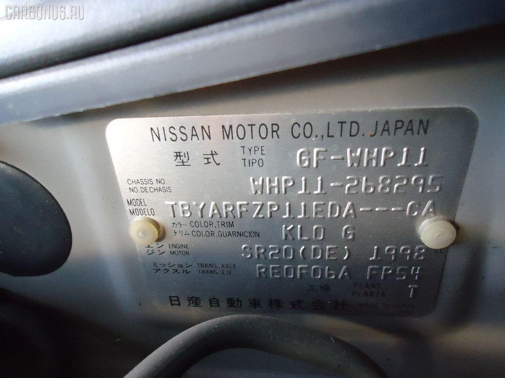Тросик топливного бака NISSAN PRIMERA WAGON WHP11 Фото 3