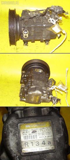 Компрессор кондиционера TOYOTA COROLLA WAGON EE107V 3E Фото 1