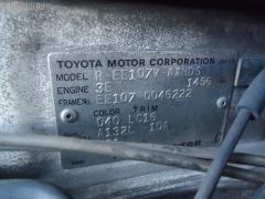 Консоль магнитофона Toyota Corolla wagon EE107V Фото 4