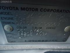 Блок упр-я стеклоподъемниками Toyota Mark ii GX100 Фото 4